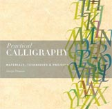 Another calligraphy book now published